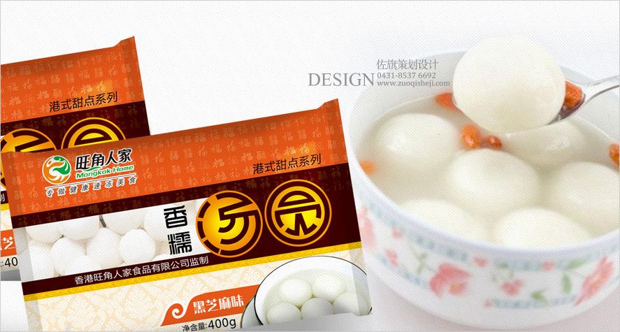 长春专业vi设计_标志logo